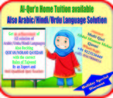 Arabic and Quraan Tuition available