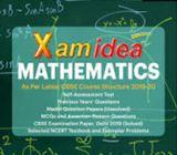 Xamidea Guides ! (physics , chemistry, math) 2020 edition