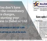 NOW YOU DON'T HAVE TO PAY SERVICE CHARGES: BUSINESS SET UP DUBAI OR UAE