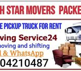 pickup truck for rent in jvt 0504210487