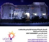 Festive Light Decoration Service for Events .