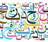 Quran Tajweed and Arabic for Non Arabs