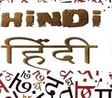 Hindi Online Tuitions for grades 8, 9 &10