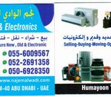 Buy & Sell all kinds of Used Furniture. Home & office Furniture Bed rooms, Living Rooms, Electronic