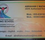 DRIVING INSTRUCTOR (GOVERNMENT AUTHORISED PRIVATE INSTRUCTOR) MUSSAFAH, ABU DHABI