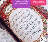 Learn Quran , Islamic Studies and Arabic