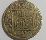 Rare Kalima Coin 1400 Years Old