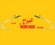 Al Mirage Motors
